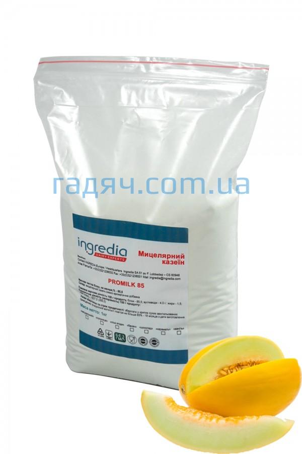 Мицеллярный казеин Ingredia 85% (дыня)