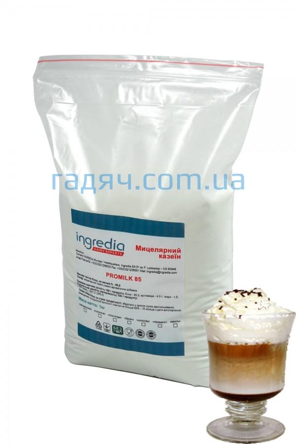 Мицеллярный казеин Ingredia 85% (лате-макиато)