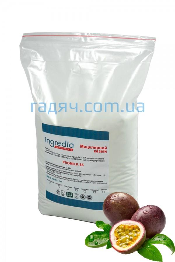 Мицеллярный казеин Ingredia 85% (маракуя)