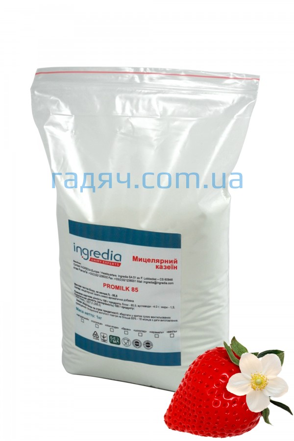 Мицеллярный казеин Ingredia 85% (клубника)