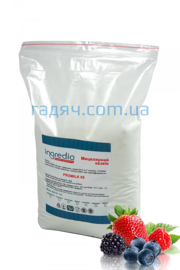 Мицеллярный казеин Ingredia 85% (лесная ягода)