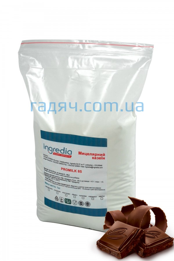 Мицеллярный казеин Ingredia 85% (шоколад)