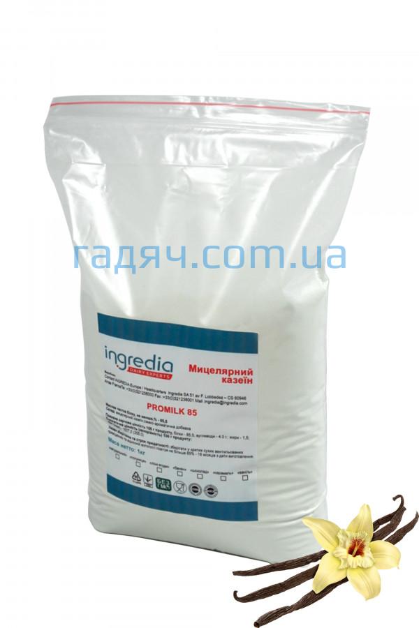 Мицеллярный казеин Ingredia 85% (ваниль)