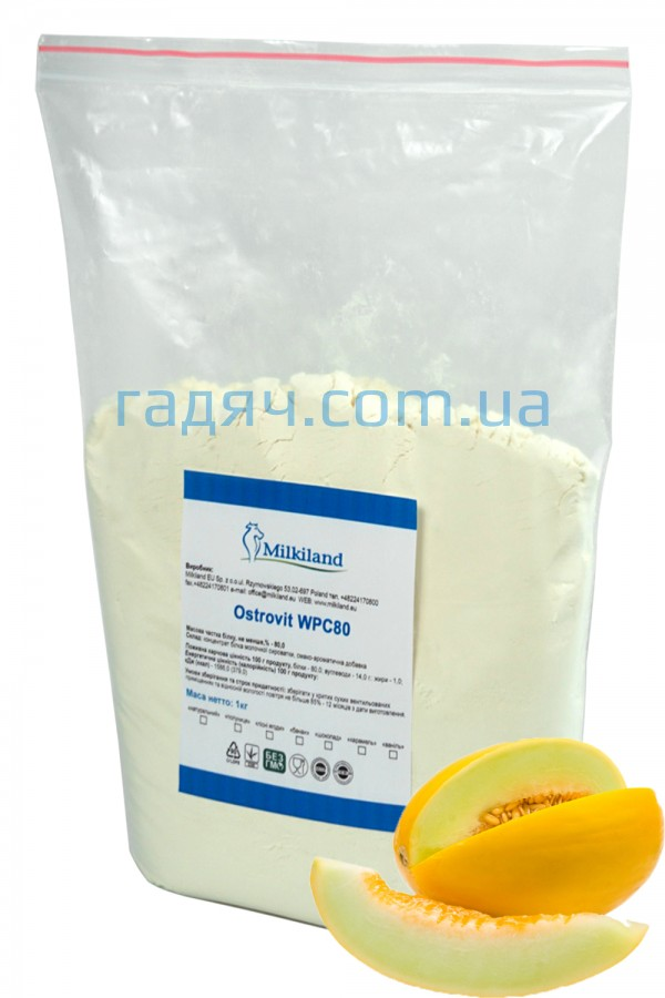 Протеин (КСБ) Островит WPC 80 со вкусом «Дыня» от Milkiland в Украине