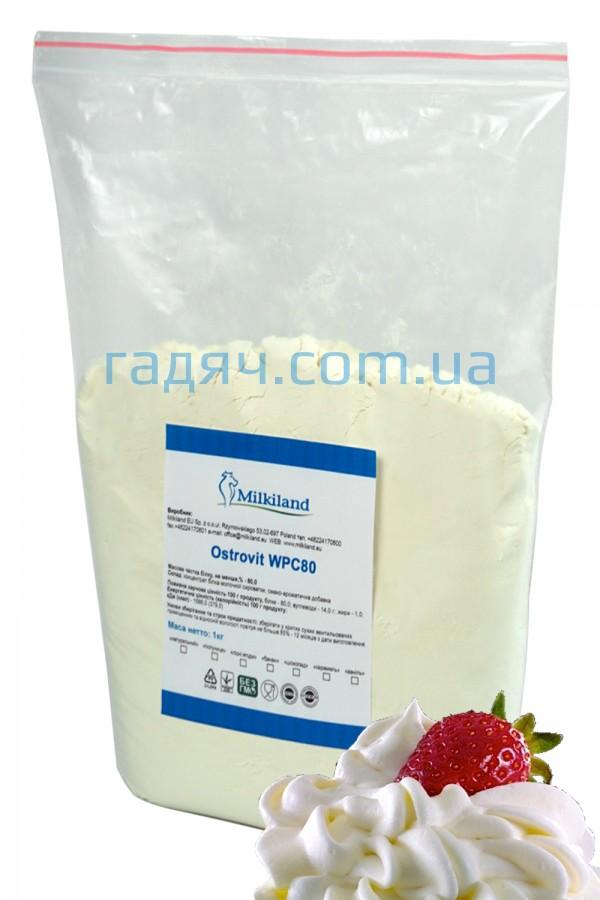 Протеин (КСБ) Островит WPC 80 (крем-сливки)