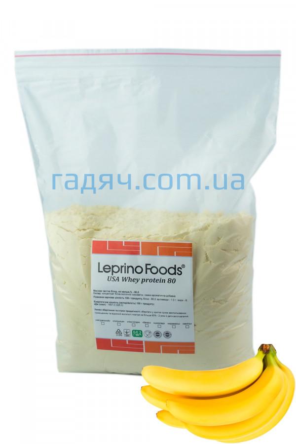 Американский протеин (КСБ 80) Leprino Foods WPC 80 (банан)