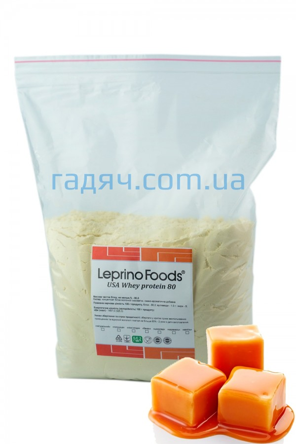 Американский протеин (КСБ 80) Leprino Foods WPC 80 с ирисово-карамельным вкусом