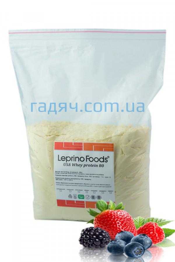 Американский протеин (КСБ 80) Leprino Foods WPC 80 со вкусом лесных ягод