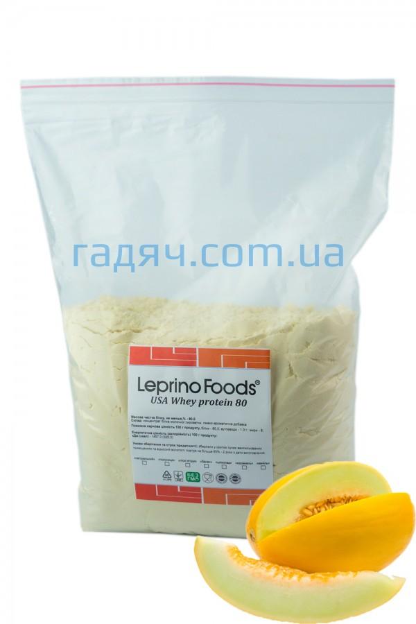 Американский протеин (КСБ 80) Leprino Foods WPC 80 со вкусом дыни