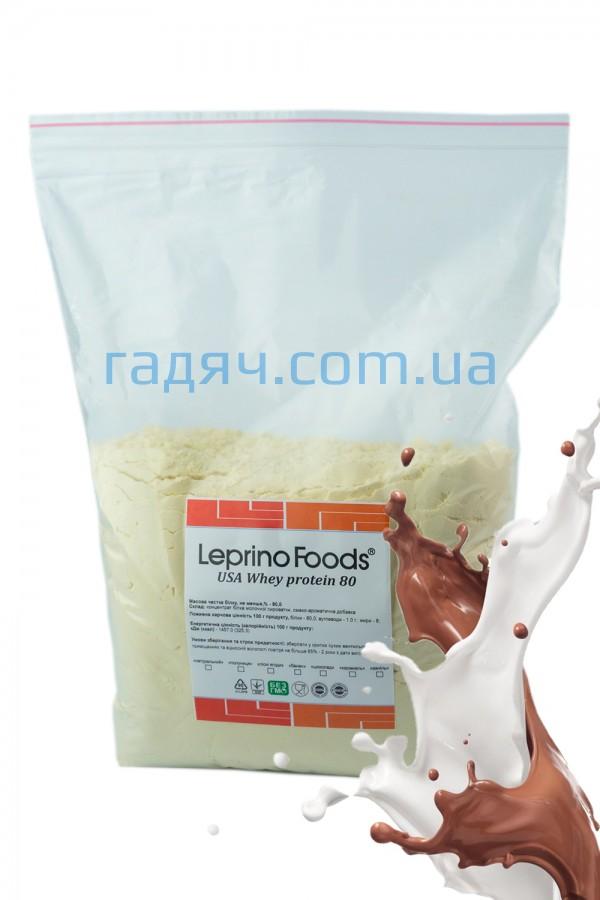 Американский протеин (КСБ 80) Leprino Foods WPC 80 (молочный-шоколад)