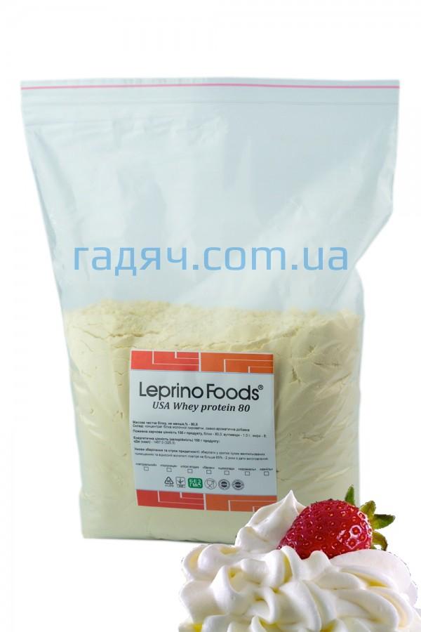 Американский протеин (КСБ 80) Leprino Foods WPC 80 (крем-сливки)
